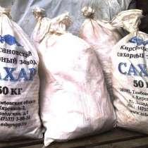 Мешки полипропиленовые бу, в Саратове