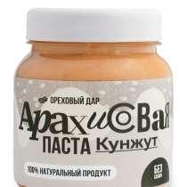 Паста арахисовая Кунжут 300 грамм, в г.Алматы