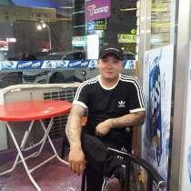 Ден, 38 лет, хочет пообщаться, в г.Ташкент