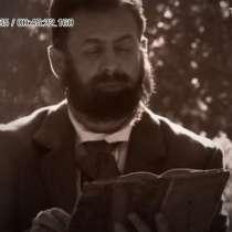 Актер кино и рекламы, в Москве