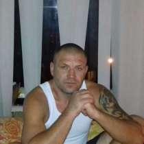 Серега, 39 лет, хочет познакомиться – Знакомства, в г.Киев