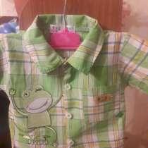 Рубашки детские, в Ульяновске