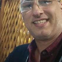 Sayman, 36 лет, хочет пообщаться, в г.Стамбул