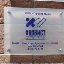 Адресные стеклянные таблички с пекоструйной обработкой, в г.Брест