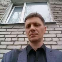 Дмитрий, 44 года, хочет познакомиться – Познакомлюсь с девушкой, в Находке