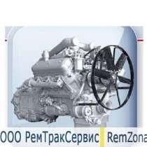 Ремонт двигателя двс ЯМЗ-236М2-26, в г.Лондон