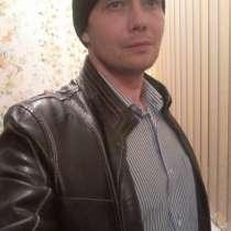 Сергей Рисов, 39 лет, хочет пообщаться, в Нижнем Новгороде