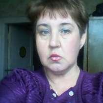 Татьяна, 51 год, хочет познакомиться, в Рыбинске