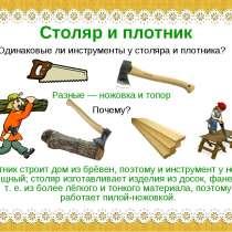 Решились на обшивку балкона, в г.Минск