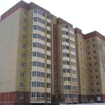 Продам 2-комнатную квартиру Билимбаевская, 3, в Екатеринбурге