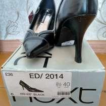 Кожаные женские туфли Англия, в Ейске