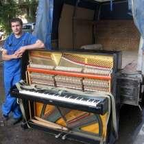 Доставка, спуск и подъем пианино, в Рязани