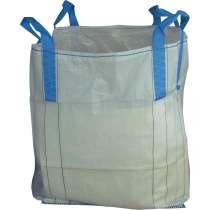 Предлагаем мешки Биг-Бэги (мкр) б/у в отличном состоянии, в Краснокаменске