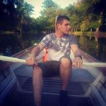 Дмитрий, 23 года, хочет пообщаться, в г.Киев