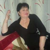 Маргарита, 46 лет, хочет познакомиться, в г.Кривой Рог