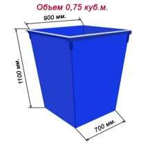 Продам контейнер для мусора ТБО, в Екатеринбурге
