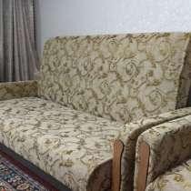 Диван и два кресла, в Троицке