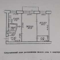Продаю квартиру в центре Могилева, в г.Могилёв