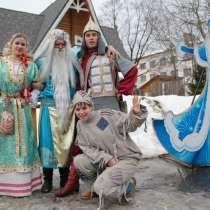 В гости к Снегурочке в Кострому на Новый год 2019, в Москве