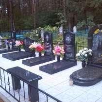 Благоустройство мест захоронений, в г.Витебск