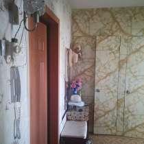 Продаю квартиру, в Камышине