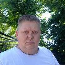 Иван, 43 года, хочет познакомиться – Познакомлюсь с приятной девушкой для серьезных отношений, в Симферополе