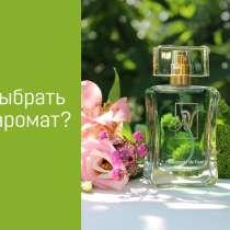 Качественные духи из Европы по доступным ценам!!!, в Москве