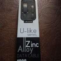 Data Cable, в г.Гродно