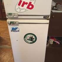 Холодильник Бирюса 21, в Пушкине