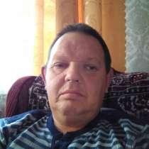 Дмитрий, 49 лет, хочет познакомиться – Пазнакомимся, в Унече