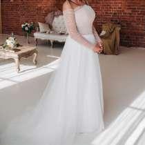 Свадебное платье, в Санкт-Петербурге