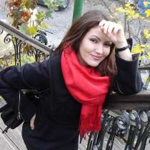 Юлия, 26 лет, хочет познакомиться – Знакомлюсь, в г.Киев