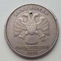 Брак монета 5 рублей, в Санкт-Петербурге