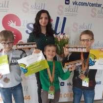 Объявлен набор в Центр развития гибких навыков!, в Пятигорске