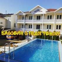 Гостевой дом «ПРЕМЬЕРА»2-3-4-х местные номера со всеми удобс, в Сочи