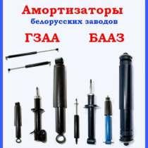 Амортизаторы и газовые пружины к отечественной технике, в Москве