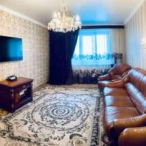 Продам трехкомнатную квартиру, в Оренбурге
