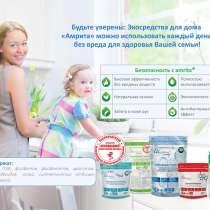 Натуральные эко средства для стирки белья и мытья посуды, в г.Киев