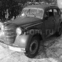 Автомобиль 54г москвич, в Нижнем Тагиле