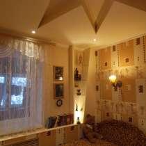 Продам замечательный дом, со всеми удобствами, на 2 входа, в Миллерово
