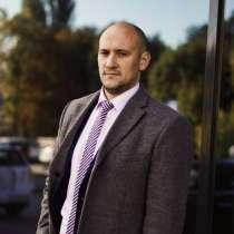 Адвокат Москва, в Москве