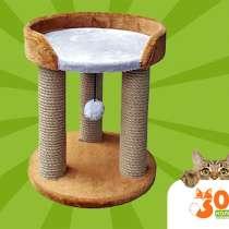 Когтеточка для кошек, в Колпино