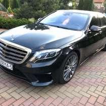 Аренда авто с водителем в Минске. Mercedes W222 S500 Long, в г.Минск