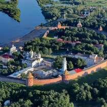 Ваш личный экскурсовод, в Великом Новгороде