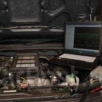 Компьютерная диагностика автомобиля, в Владивостоке