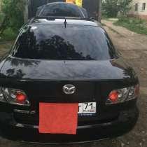 Продаю машину Mazda 6, в Алексине