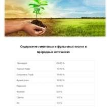 Органическое удобрение Леонардит, в г.Ташкент