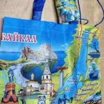 Сумки, рюкзачки, пакеты, в Иркутске