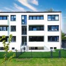 Жилой комплекс перед воротами государственной столицы Бавари, в г.Гермеринг