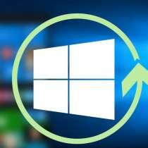 Установка Windows с выездом в Йошкар-Оле, в Йошкар-Оле